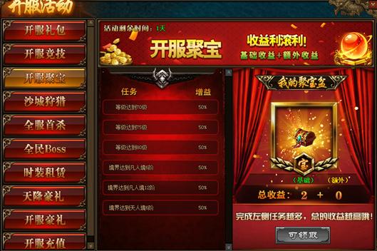 http://cwcrs5.tanwan.com/cms/resource/img/h002/h22/img201705081807410.jpg